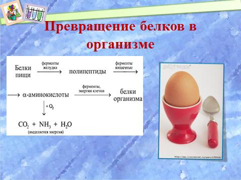 hello_html_3fbb6cc6.png