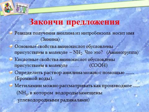hello_html_54adebe4.png