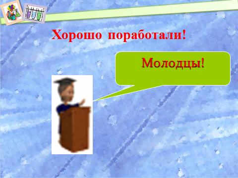 hello_html_cc26ea6.png