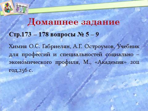 hello_html_m29edf2f7.png