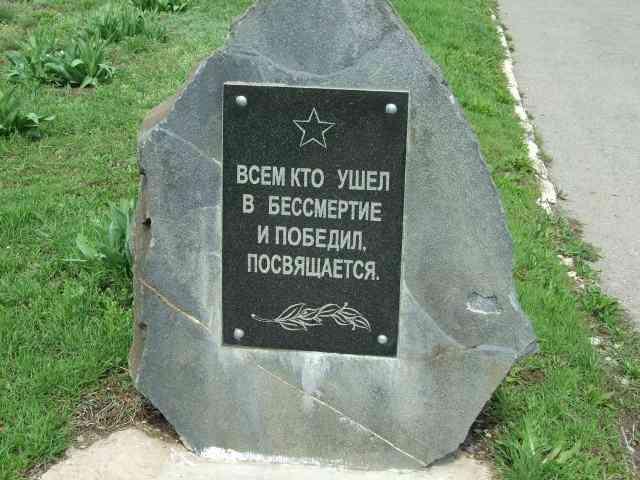 http://17mkurgan.wmsite.ru/_mod_files/ce_images/volk/2010_04170120.jpg