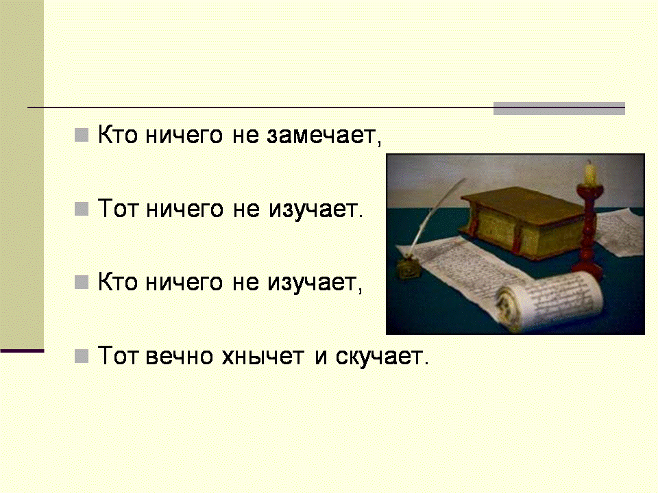 hello_html_40d6ffe6.png