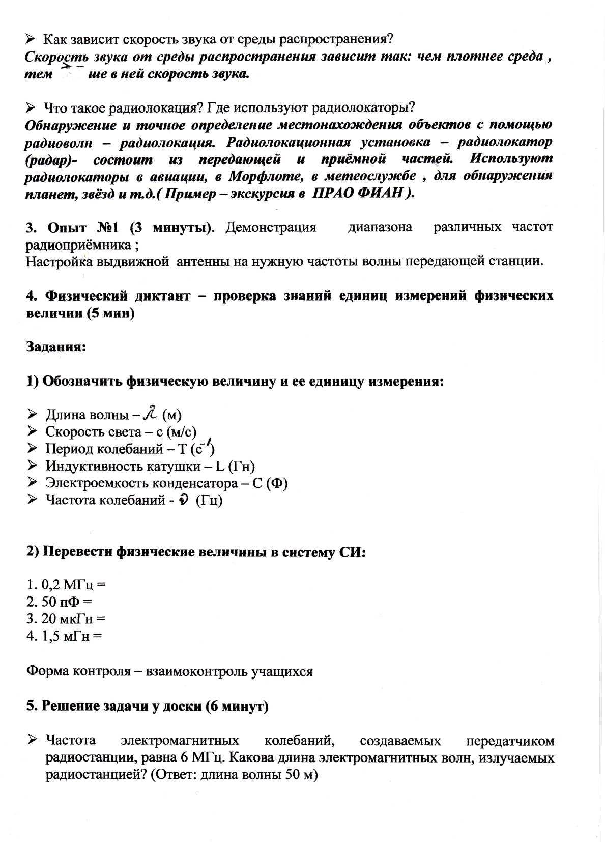 hello_html_m5afbaec3.jpg