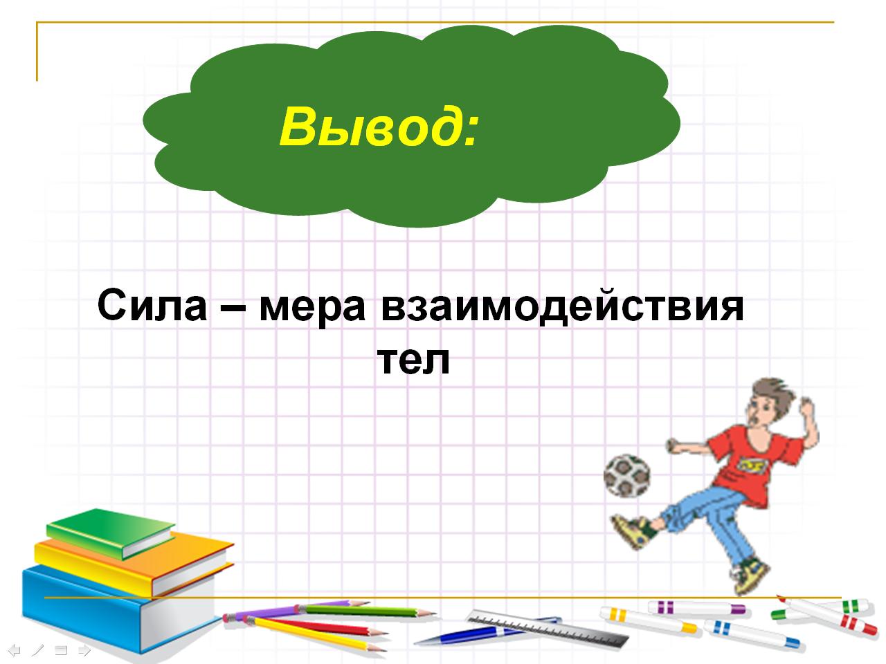 hello_html_3468fb4d.png