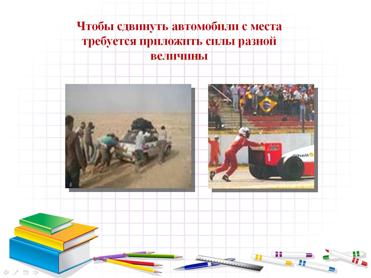hello_html_6581f57b.png