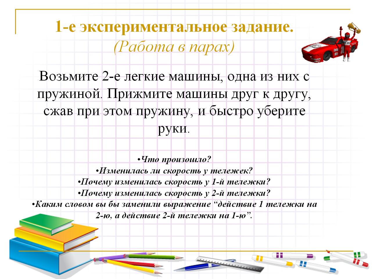 hello_html_m1f0089c3.png