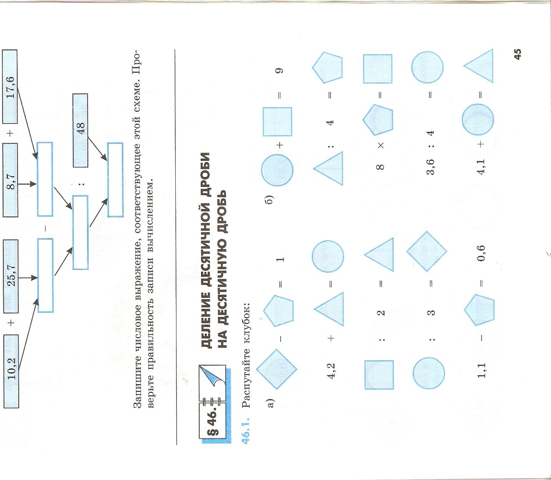 сканирование0001.jpg
