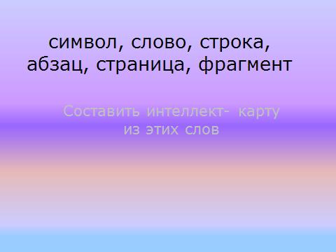 hello_html_3bab6baf.png