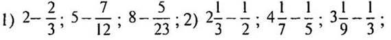 http://compendium.su/mathematics/mathematics6/mathematics6.files/image455.jpg