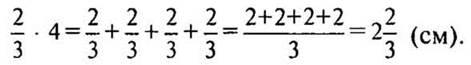 http://compendium.su/mathematics/mathematics6/mathematics6.files/image464.jpg