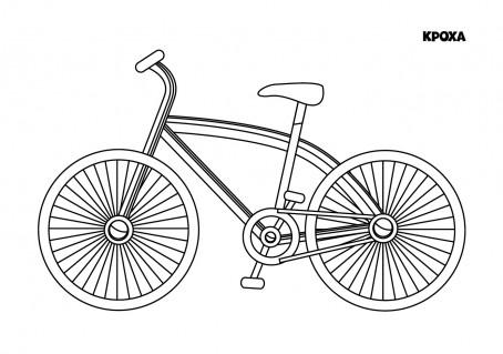 Велосипед - Кроха