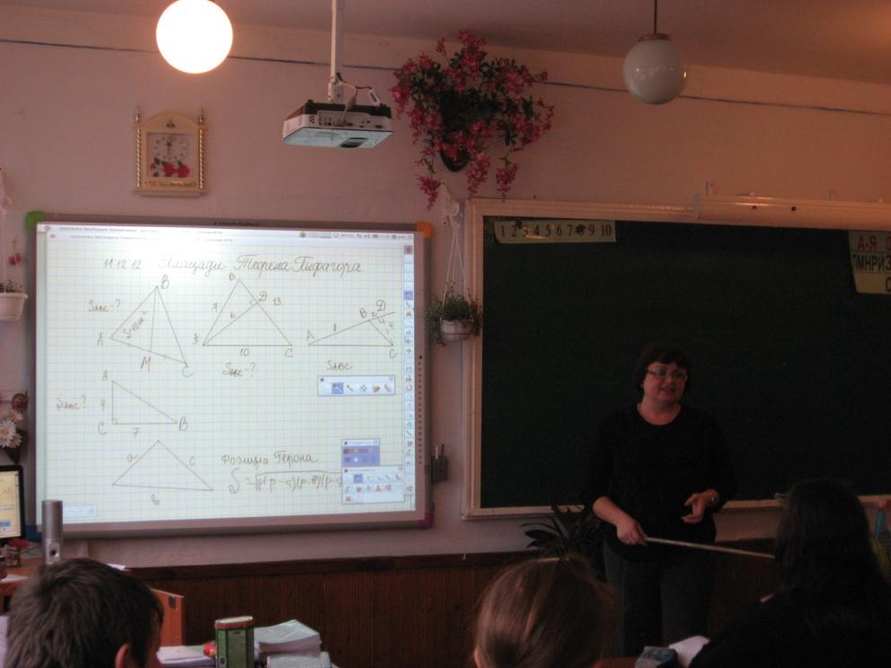 F:\Парутина 28.03.11\фото школьное\открытый урок по геом, встреча, оборудование\IMG_0553.jpg