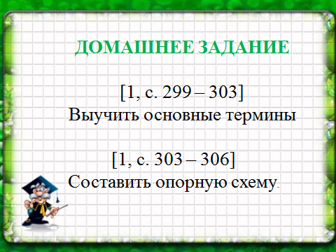 hello_html_51b4f0d7.png