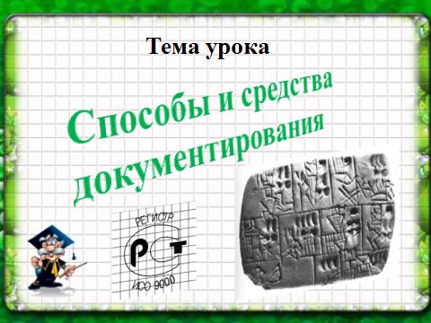 hello_html_m23b7c338.png