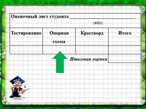 hello_html_m3c9fda2f.png