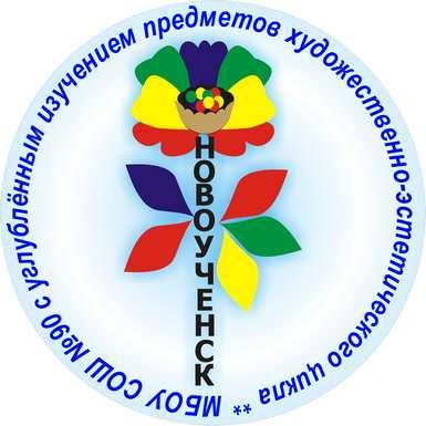 ЛОГО90