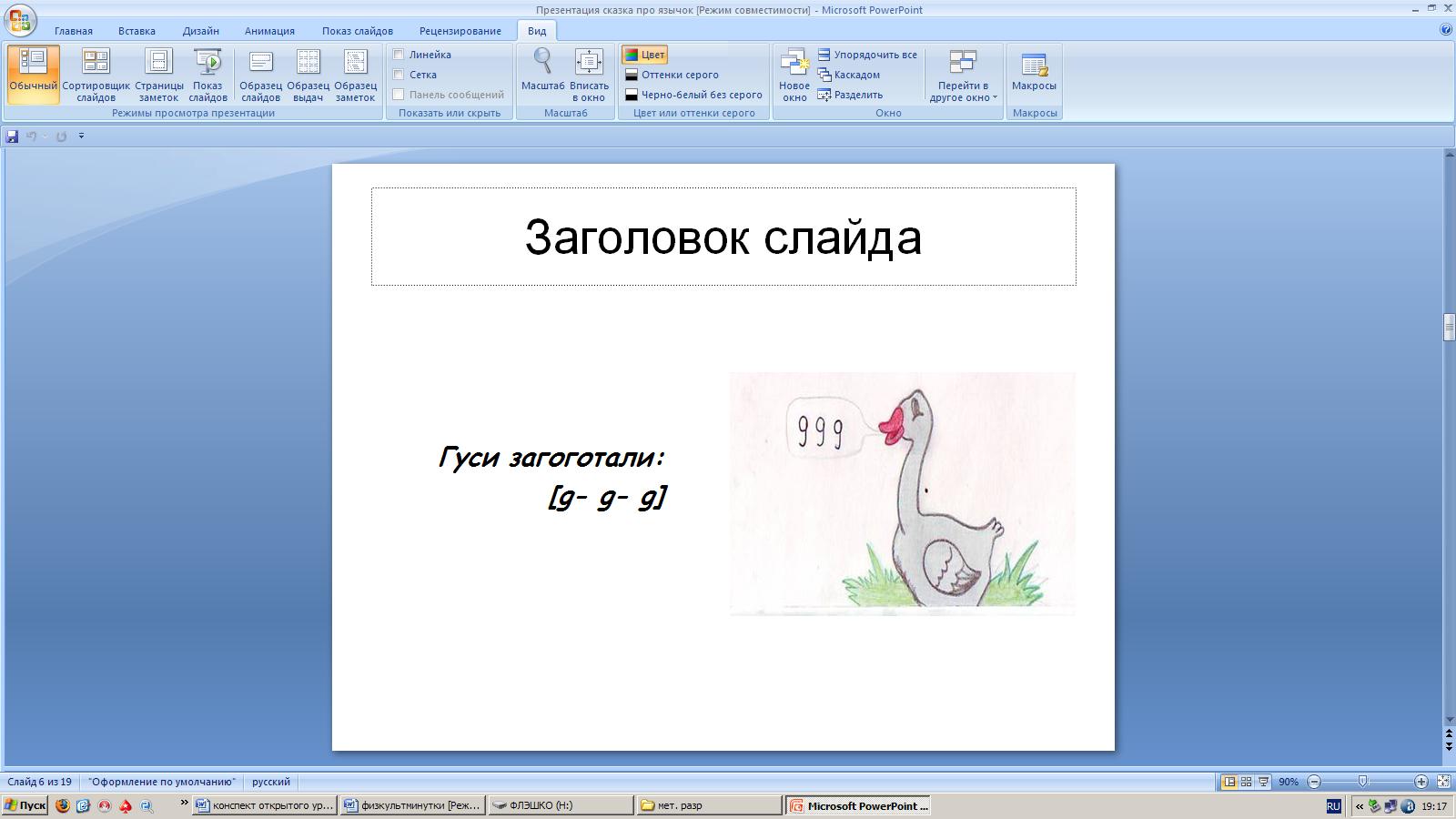 hello_html_5ec6e2e4.png