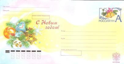 hello_html_m6824213b.jpg