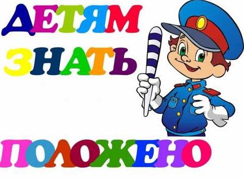 http://ds65.kvels55.ru/uploads/company/-1041786434/4266/1315378498_4706495.jpg
