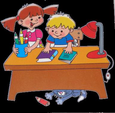 C:\Documents and Settings\Администратор\Рабочий стол\картинки на школьную тему\0_6fcc0_6700109b_XL.png