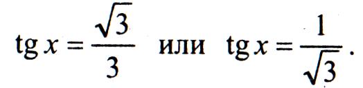 C:\Documents and Settings\Админ\Мои документы\23.bmp