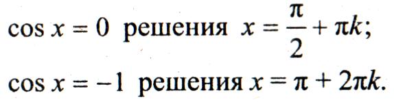 C:\Documents and Settings\Админ\Мои документы\15.bmp