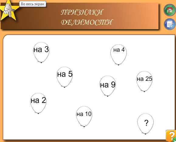 hello_html_m3fc4786b.png