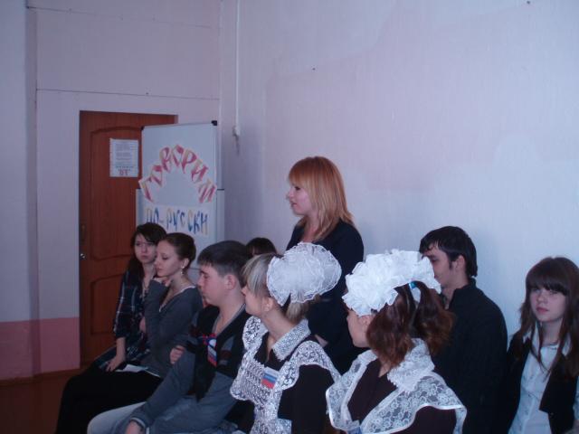 D:\фото\школа\школа 12-13\неделя рус\фото с семинара\P1010471.JPG