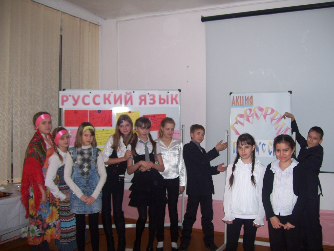 D:\фото\школа\школа 12-13\неделя рус\акцияя\100_9462.JPG