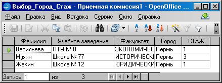 hello_html_m493b743c.png