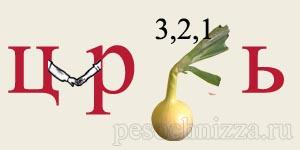 http://pesochnizza.ru/wp-content/uploads/2012/05/matematika6.jpg