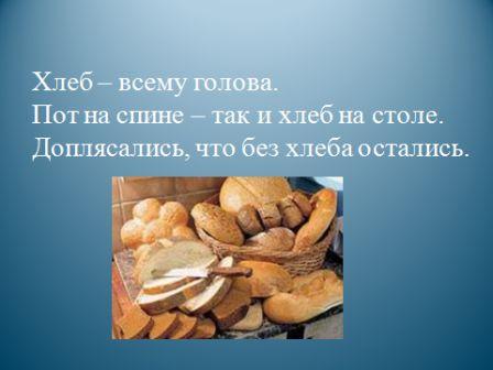 hello_html_m39728051.jpg