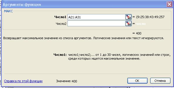 hello_html_m4433dbd4.png