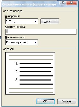 hello_html_16e76295.png