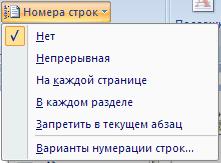 hello_html_1da1d86c.png