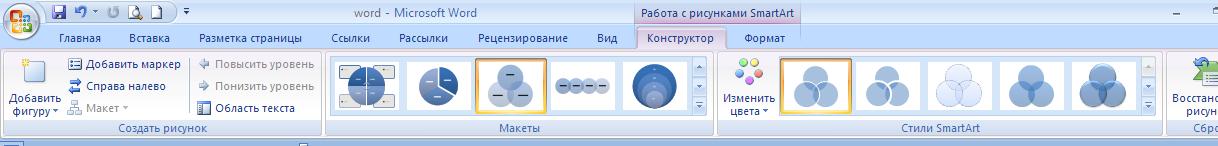 hello_html_2d64af1d.png