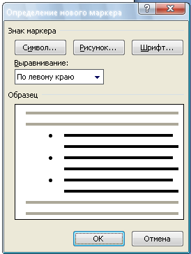 hello_html_m4a10fd72.png