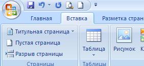 hello_html_m738d6d9c.png