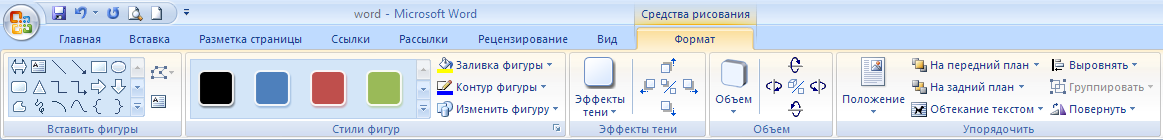 hello_html_mf4a9ae7.png