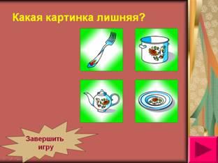 http://rudocs.exdat.com/pars_docs/tw_refs/23/22020/22020_html_m604cff84.png