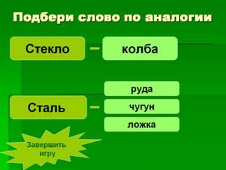 http://rudocs.exdat.com/pars_docs/tw_refs/23/22020/22020_html_30520a63.png