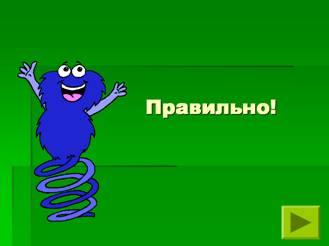 http://rudocs.exdat.com/pars_docs/tw_refs/23/22020/22020_html_1ffc704c.png