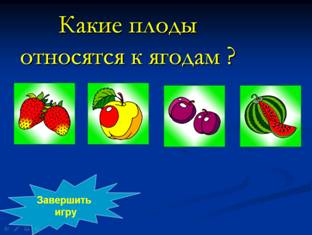 http://rudocs.exdat.com/pars_docs/tw_refs/23/22020/22020_html_m5fe192aa.png
