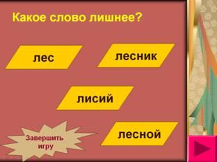 http://rudocs.exdat.com/pars_docs/tw_refs/23/22020/22020_html_58fba2f0.png