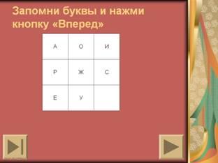 http://rudocs.exdat.com/pars_docs/tw_refs/23/22020/22020_html_68727167.png