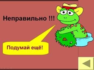 http://rudocs.exdat.com/pars_docs/tw_refs/23/22020/22020_html_m3a4fb738.png
