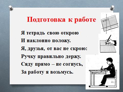 hello_html_m3c7db7de.png