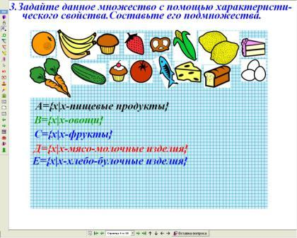 hello_html_m5103153e.jpg