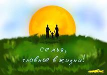 http://im1-tub-ru.yandex.net/i?id=290453293-03-72&n=21