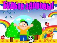 http://im3-tub-ru.yandex.net/i?id=239381744-05-72&n=21